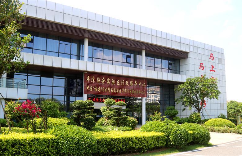 平潭综合实验区行政服务中心项目